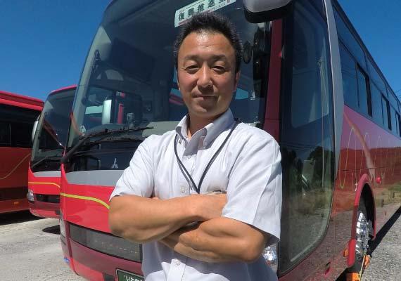 園城 静男:バス運転手・ドライバー紹介
