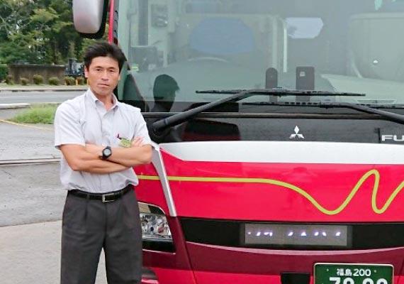 門馬 任:バス運転手・ドライバー紹介