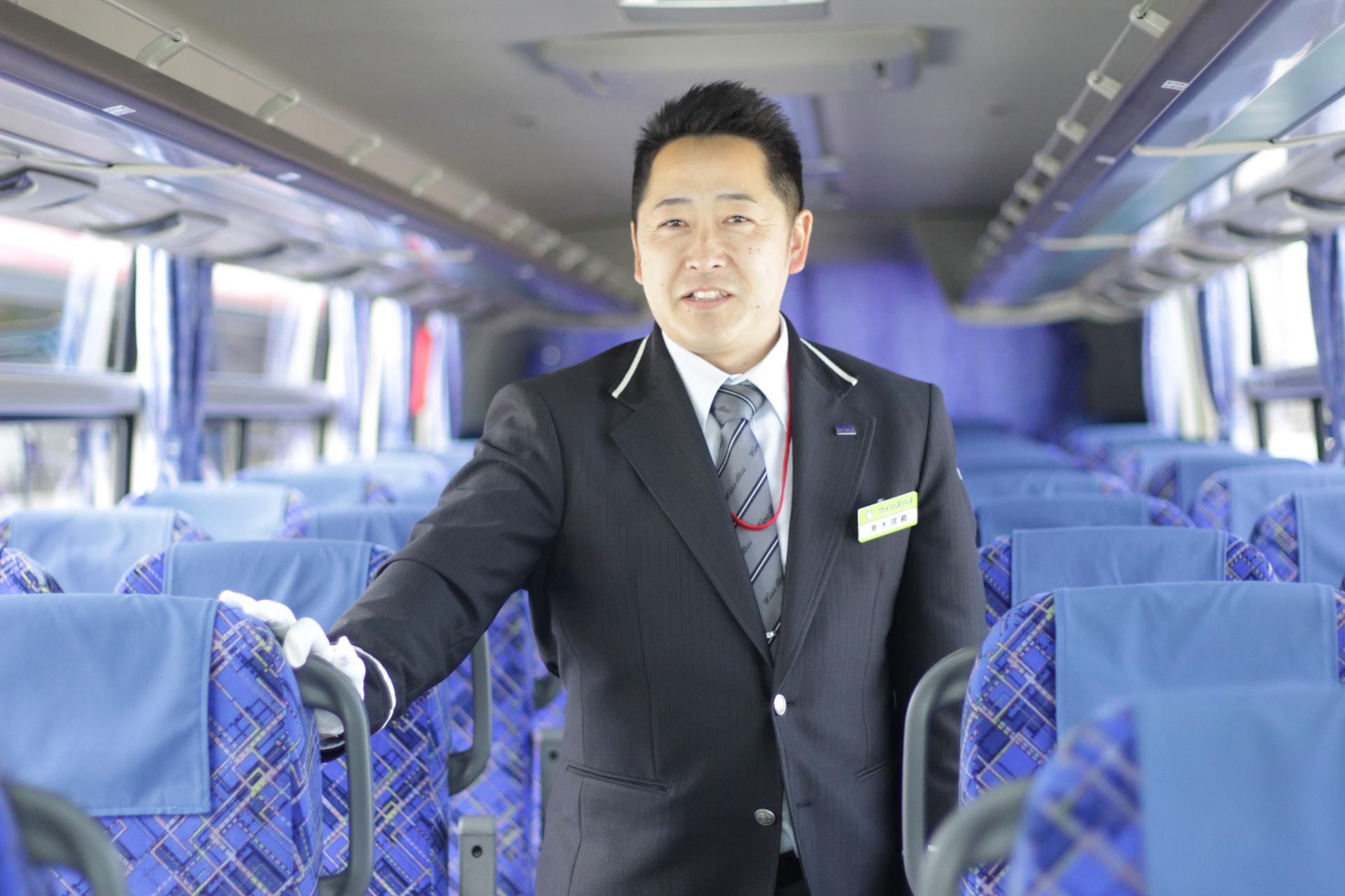 バス運転手・ドライバー